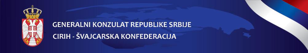 dani 2014 u srbiji državni i verski srbija neradni dani 2014 u srbiji